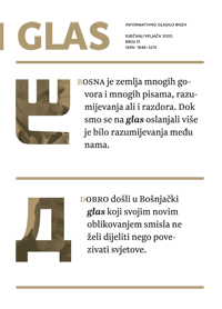 Bošnjacki glas 51