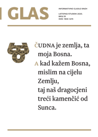 Bošnjacki glas 55
